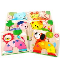 木头拼图婴儿积木玩具3-6周岁男宝宝益智儿童玩具1-2岁