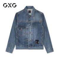GXG男装 春季男士时尚韩版青年气质蓝色都市潮流牛仔夹克外套男
