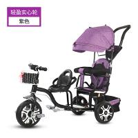 双人三轮车推车宝宝脚踏车双胞胎车婴车大号1-3-6岁带蓬 紫色 黑紫