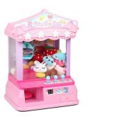 迷你娃娃机欢乐抓娃娃机夹公仔机 儿童玩具投币男女孩家用电动游戏机 B款 粉色(40只娃娃)