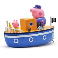 【满199立减100】小猪佩奇PEPPAPIG粉红猪小妹佩佩猪儿童男女孩过家家玩具航海套装