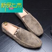 新品上市19新款春季豆豆鞋男真皮磨砂男鞋休闲鞋个性韩版潮流百搭懒人鞋