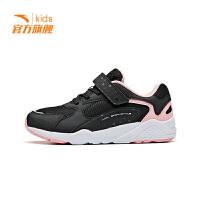 安踏童鞋女童休闲鞋儿童运动鞋中大童鞋子休闲跑步鞋32918812