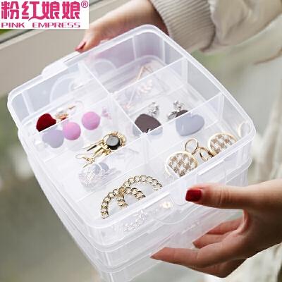 3层18格透明塑料多层收纳盒便携简约首饰盒戒指耳环耳钉饰品 盒子