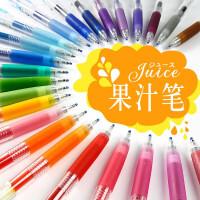 pilot百乐Juice彩色中性笔0.5按动水性果汁笔手帐学生用女文具百乐签字做笔记的彩笔