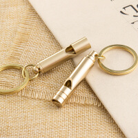 黄铜口哨钥匙扣挂件钥匙链创意汽车钥匙圈环 求生紧急呼叫