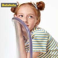 【3件4折价:39.6】巴拉巴拉儿童短袖t恤女童中大童新款夏装童装弹力条纹打底衫