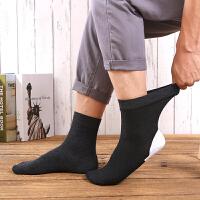5双装防脚后跟裂口袜子宽松口秋冬厚棉男士足跟型老人脚裂袜