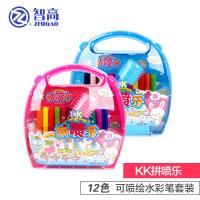 智高KK-560 12色 颜色图案随机 玩具喷喷笔拼喷乐套装可喷可绘创意水彩笔模具套装当当自营