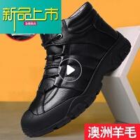 新品上市冬季加�q保暖�\�有蓍e皮鞋加厚羊毛皮毛一�w高��|北棉鞋�敉饽醒� 黑色
