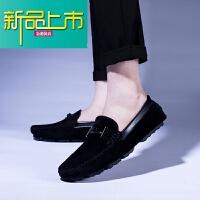 新品上市真皮豆豆鞋男37码小码春秋季韩版磨砂皮皮鞋大码男鞋45 一脚蹬