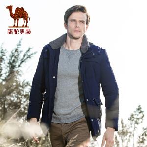 Camel/骆驼骆驼男装 新品微弹加厚双层领羽绒服 中长款外套男