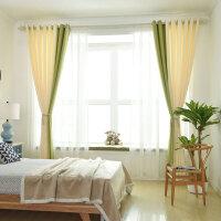 窗帘成品简约现代客厅卧室飘窗定制遮阳布加厚纯色拼接北欧窗帘布 草绿+奶黄 草绿+奶黄