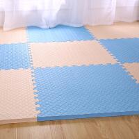 儿童婴儿泡沫地垫拼接爬爬垫 卧室拼图地板宝宝爬行垫加厚2.5cm拼接榻榻小孩爬行毯 +