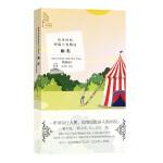 金色��x系列?世界�典短篇小�f精�x:幽默(Golden Reading?Selected World Classic Short Stories:Humor)
