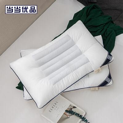 当当优品枕头 荞麦护颈枕芯48*74cm