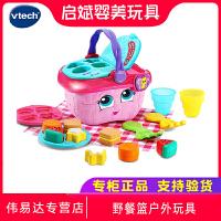 伟易达野餐篮户外玩具女孩儿童迷你仿厨具套装娃娃过家家礼物