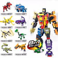 男孩子智力拼装变形机器人金刚积木5~10岁玩具
