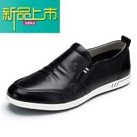 新品上市男鞋休闲鞋18冬季新款软皮面真皮一脚蹬套脚透气牛皮鞋子