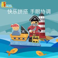 VIGA/唯嘉立体拼图儿童3D积木2-3-6岁早教益智力木质磁性拼装玩具