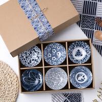 日式创意家用碗筷套装青花瓷碗礼盒装*陶瓷餐具赠品活动礼品碗