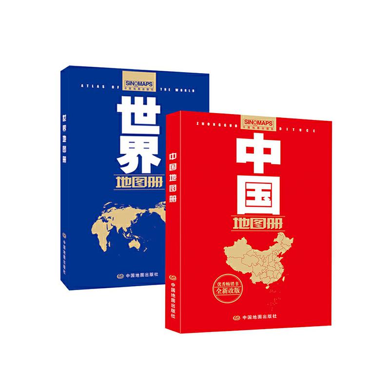 中国地图册 世界地图册(全新 政区版)荣获地图全行业优秀畅销书奖,连续多年畅销,外中对照,是认识世界、了解中国的地图工具书。内含省区地图、城市图、特色街道图、旅游景点图。