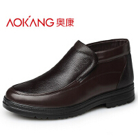 奥康棉鞋 男士冬季男鞋加绒保暖加厚商务棉皮鞋中老年爸爸鞋