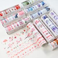 手账日记盐系和纸胶带手帐装饰贴纸色彩生活套装8卷装
