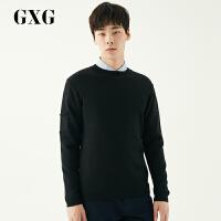 【GXG过年不打烊】GXG男装 秋季男士时尚都市青年流行黑色圆领套头毛衫毛衣针织衫