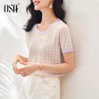 【2件1.5折价:129元】OSA欧莎格子冰丝针织衫短袖女薄款夏季2021新款淡紫色打底衫短款上衣