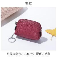牛皮小钱包女式钥匙包韩版零钱包袋卡包迷你小清新韩国简约硬币包