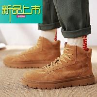 新品上市新款男鞋秋冬季高邦板鞋潮英伦复古运动休闲鞋1韩版高帮鞋皮鞋