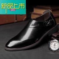 新品上市皮鞋男冬季新款男士真皮透气商务正装休闲鞋潮流套脚尖头韩版皮鞋