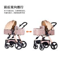 高景观婴儿推车可坐可躺轻便折叠双向四轮避震新生儿童宝宝手推车YW175