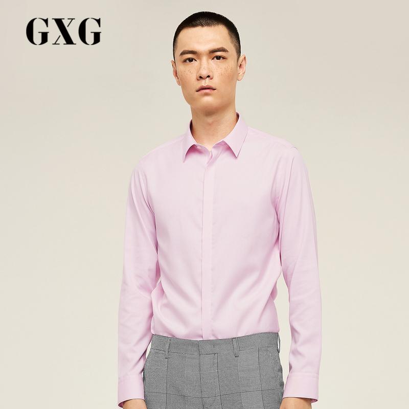 【GXG过年不打烊】GXG男装  秋季修身免烫衬衣粉色商务都市长袖衬衫男#173803031 【全场一件3.5折两件3折 领劵更优惠】