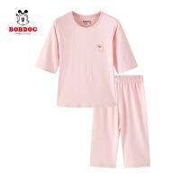 【抢购价:34.4元】巴布豆夏新款儿童套装休闲舒适运动套装男童女童两件套