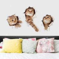 3D立体视觉可爱小猫贴画卧室寝室壁纸宿舍大学生墙贴创意装饰贴纸