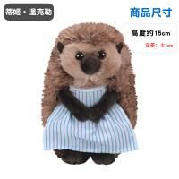 彼得兔公仔 儿童毛绒玩具比得兔公仔兔兔宝宝玩偶女生结婚礼物 15厘米-22厘米