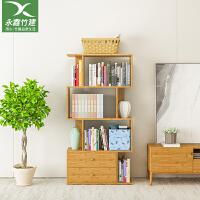 客厅楠竹落地书柜自由组合创意小书架学生书架现代简约置物架