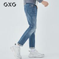 GXG男装春季新款韩版潮流浅蓝色直筒修身休闲牛仔裤长裤男士