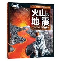 UTOP权威探秘百科・火山和地震
