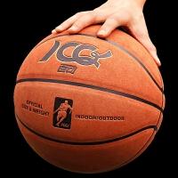 儿童五号中小学生7号比赛翻毛篮球室外水泥地篮球5号
