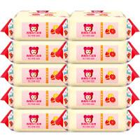 【8包】漂亮宝贝婴儿手口专用湿纸巾便携随身装宝宝湿巾纸迷你包装大特价fq