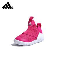 【到手价:269元】阿迪达斯adidas童鞋19新款婴幼童学步鞋宝宝鞋RapidaZen I运动鞋 (0-4岁可选)