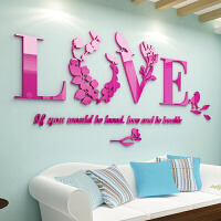 LOVE创意浪漫墙上装饰温馨墙贴画卧室床头客厅背景墙3d亚克力立体 特