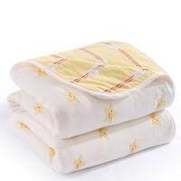 毛巾被棉加厚纱布单人双人婴儿童毛毯午睡空调毛巾毯子夏季盖毯Y