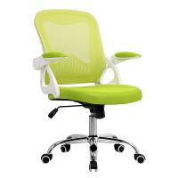 初高中学生电脑椅家用小学生做作业学习桌椅套装学生椅写字书桌椅办公升降座椅现代简约转椅小椅子SN862 白框绿网 钢制脚