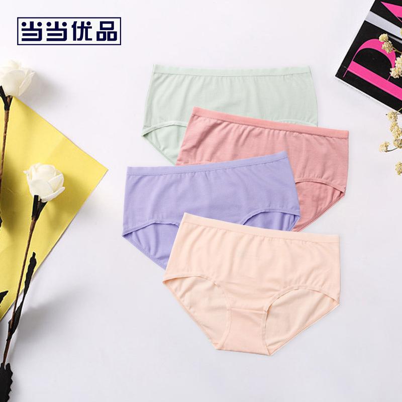 当当优品 四条装 女士内裤60支精梳棉中腰三角裤