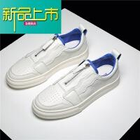 新品上市新款潮牌男鞋运动休闲真皮小白鞋男一脚蹬韩版百搭板鞋男平底