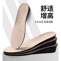 增高鞋垫男吸汗透气内增高鞋垫女1.5-3.5cm运动鞋垫软全垫米色